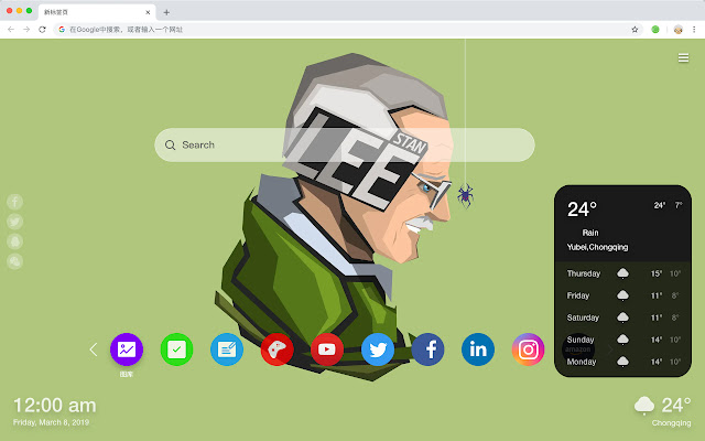 Stan Lee HD Wallpapers New Tabs Theme