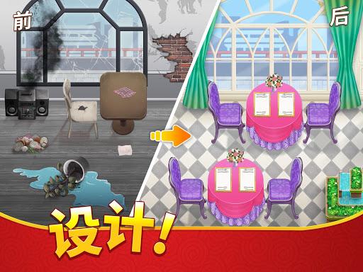 烹饪日记:美味餐厅游戏 screenshot 10