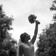 Wedding photographer Hector León (hectorleonfotog). Photo of 11.11.2015