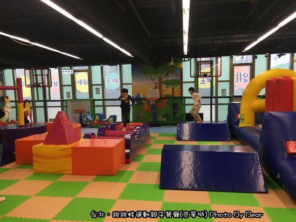 追趕跑跳碰,孩子們放電好去處.Leap Frog跳跳蛙親子運動餐廳