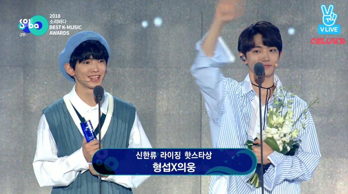 hyeong sob eui woong