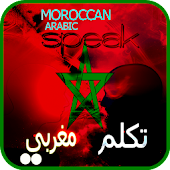 morocco dialect -vice versa