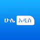 hule Addis: Ethiopian Top News & Breaking News for PC-Windows 7,8,10 and Mac