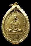 เหรียญรุ่น2 พิมพ์หน้ายักษ์ หลวงปู่ทวด วัดช้างให้ จ.ปัตตานี บัตรรับรอง+ที่3 งานประกวดพระ