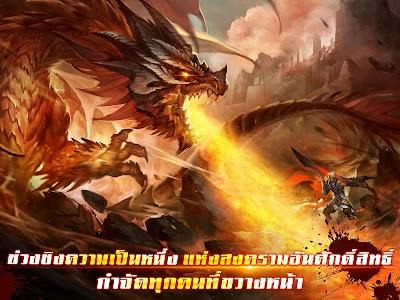 Dragon and Elf v1.0.17 (Mod)
