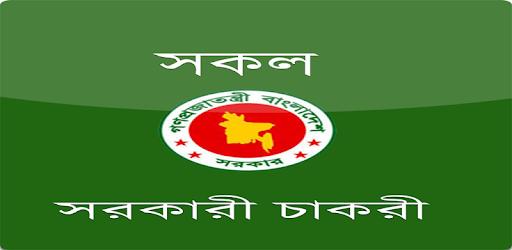 BD All Govt JOB News - Apps on Google Play
