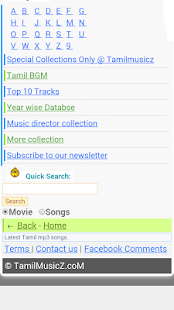 Tamil Old Songs- screenshot thumbnail