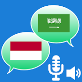 Arabic Indonesian Conversation