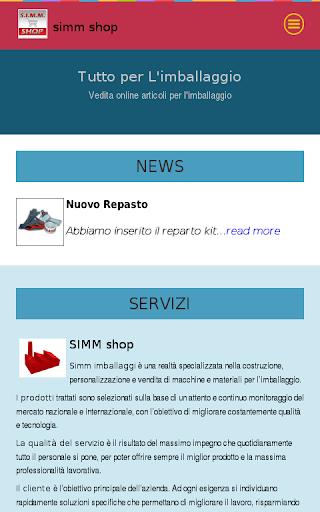 simm shop