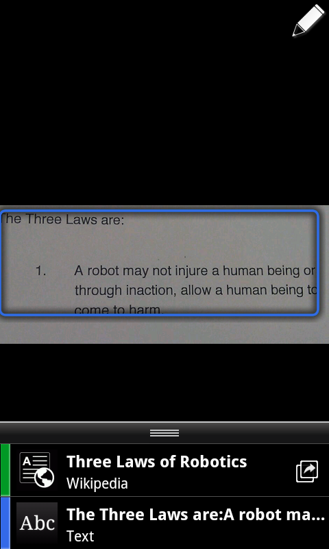 Google Goggles- screenshot