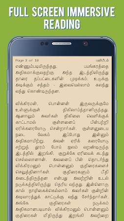 Parthipan Kanavu - கல்கி தமிழ் 17.0 screenshot 1536793