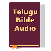 Telugu Bible Audio