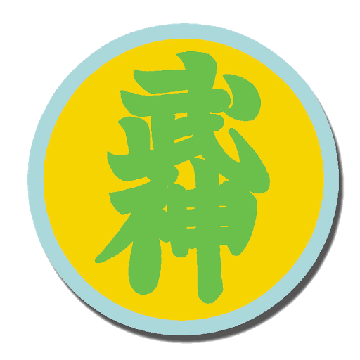 Shihan patch