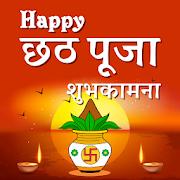 Happy Chhath Puja -Greeting Card Maker 2019