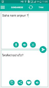 Sundanese Thai Translator - náhled