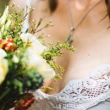 Wedding photographer Vasiliy Saenko (Vassaenko). Photo of 16.07.2017