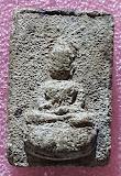 พระผงของขวัญ พระครูประกาศสมาธิคุณ วัดมหาธาตุ กทม. ปี 2506 อาจารย์ทิม วัดช้างให้ ปลุกเสก