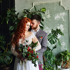 Wedding photographer Nataliya Koffer (KofferN). Photo of 15.05.2018