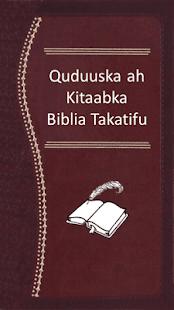 Somali & Swahili Audio Bible (Biblia Takatifu) - náhled