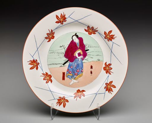 "Dessert Plate with ""Japanese"" pattern decoration"