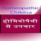 Homeopathy Medicine In Hindi