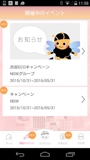 u30d3u30fcu30b3u30f3u30b3u30ecu30afu30b7u30e7u30f3uff5eu304au51fau304bu3051u3057u3066u304au5f97u60c5u5831u3092u624bu306bu5165u308cu3088u3046uff5e 1.0.1 Windows u7528 2