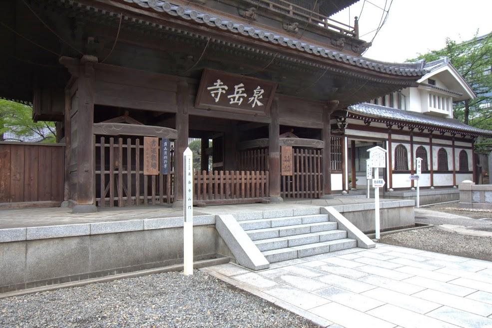 聖地巡礼記事:ChuSinGura46+1 忠臣蔵46+1 泉岳寺及び赤穂義士の墓・功運寺(吉良上野介義央の墓)及びその周辺