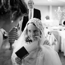 Wedding photographer Eva Palazuelos (palazuelos). Photo of 08.02.2015