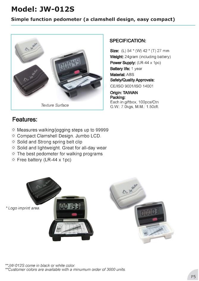 JW-012S Simple function pedometer