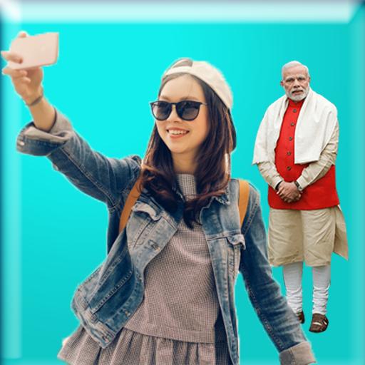 Selfie With Shri Narendra Modi