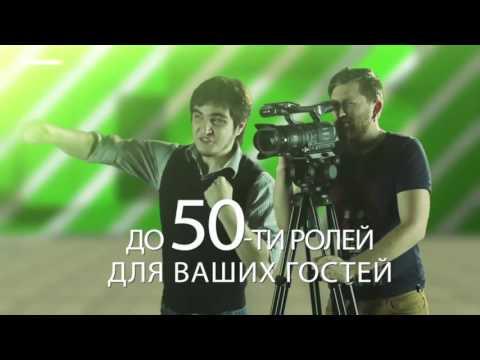 Киношоу «Зеленка» в Самаре
