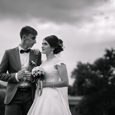 Wedding photographer Aleksandr Mishin (Slon23Rus). Photo of 20.11.2017