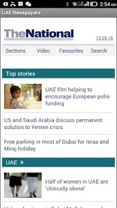 UAE Newspapers screenshot 1