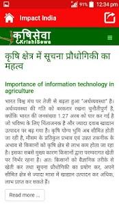 Impact India - náhled
