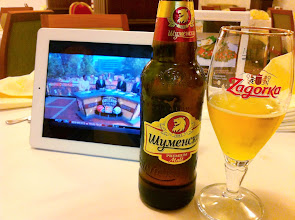 Photo: Watching ESPN GameDay with Bulgarian Zagorka beers at Hotel Budapest, Sofia.