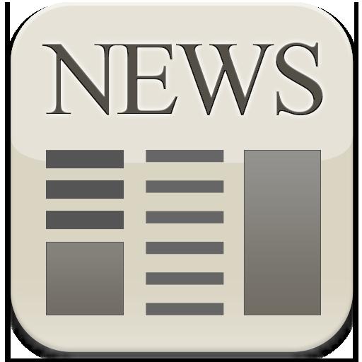 News - Daily Headlines Icon