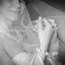 Wedding photographer Vitaliy Petrishin (Petryshyn). Photo of 01.09.2014