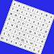 Download Ответы на игру найди слова For PC Windows and Mac