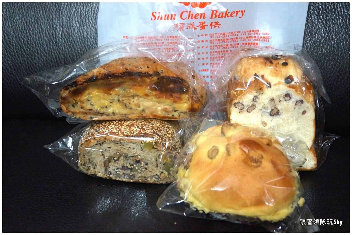 蘆洲美食推薦-好吃的麵包【順成蛋糕】(徐匯中學捷運站)