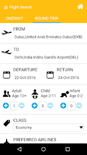 AlAhram Travel- screenshot thumbnail