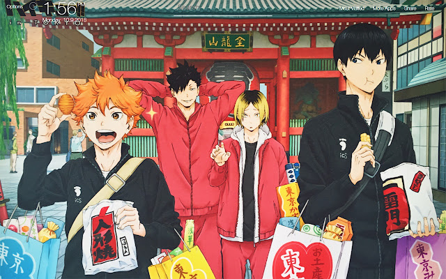 Haikyuu Hd Wallpapers