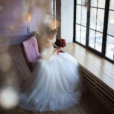 Wedding photographer Natalya Myndro (Myndro). Photo of 14.04.2018
