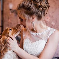 Wedding photographer Yuliya Taranova (Kyrnosik08). Photo of 17.02.2017