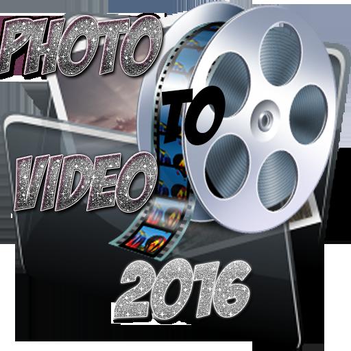 媒体与影片のビデオメーカーの写真 LOGO-記事Game