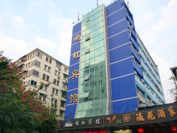 Guangzhou Minghong Hotel -Xiwan Shop
