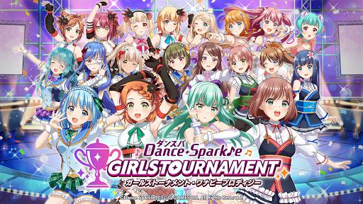 Dance Sparkle Girls Tournament Apk 1