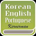 한영 포르투갈어 사전 icon