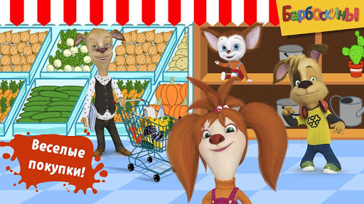 Pooches Supermarket: Family shopping 1.4.4 Pc-softi 13