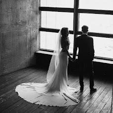 Wedding photographer Yaroslav Miroshnik (yarmir). Photo of 01.03.2017