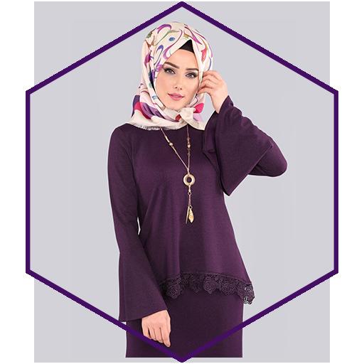 baa297b3903d5 ملابس محجبات 2019 - ازياء المحجبات hijab fashion - التطبيقات على Google Play